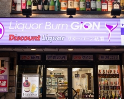 [Discount store Liquor Burn Gion at Gion Shijo]